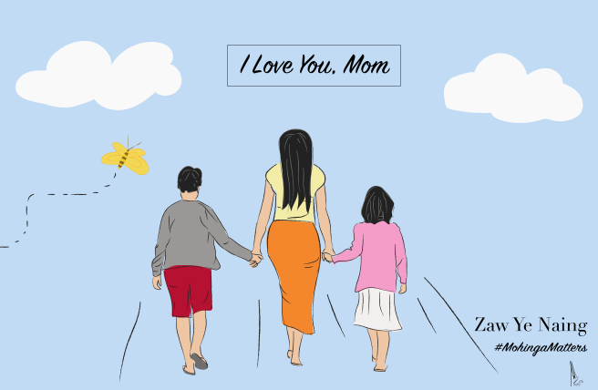 I Love You Mom with text-28