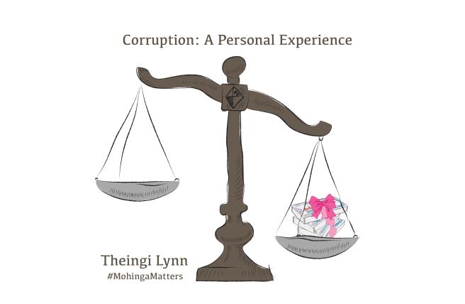 TGL-Corruption-31