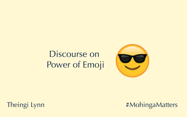 MM_Emoji