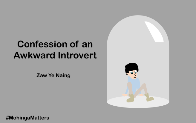 MM_Introvert